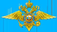 logo_guvd